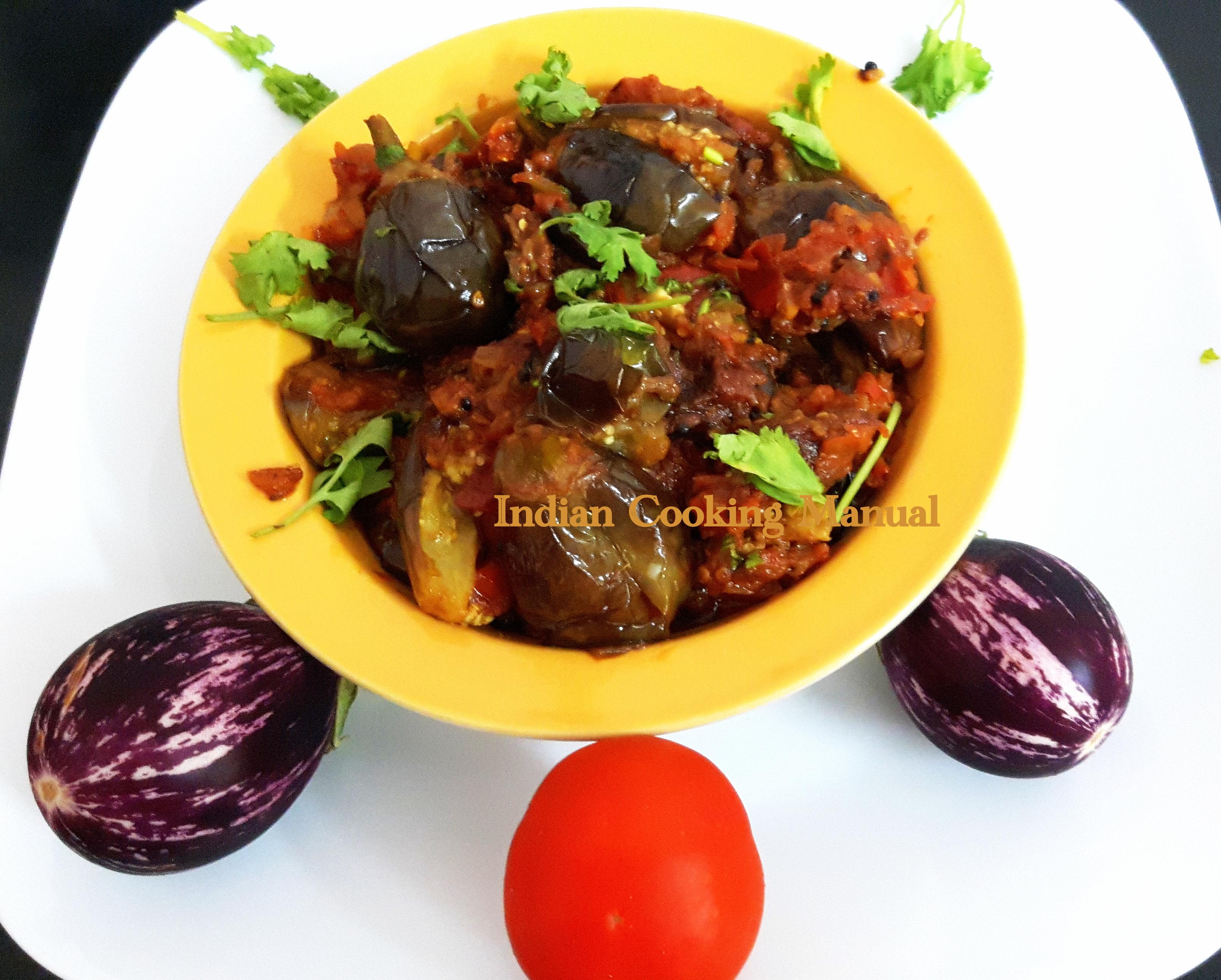 Egg plant (baigan /brinjal) in tomato gravy