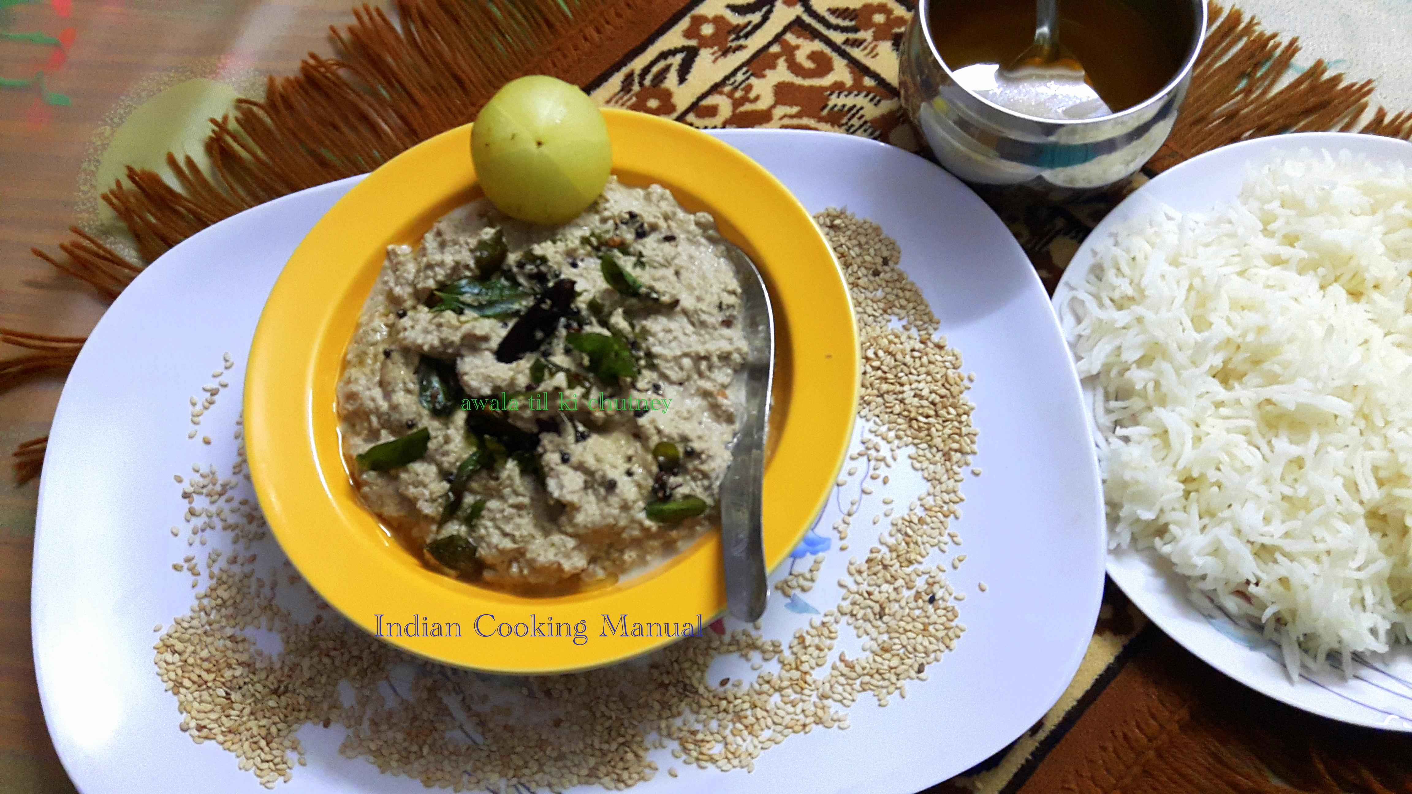 Amla-Til ki chutney (gooseberry and sesame seed chutney)