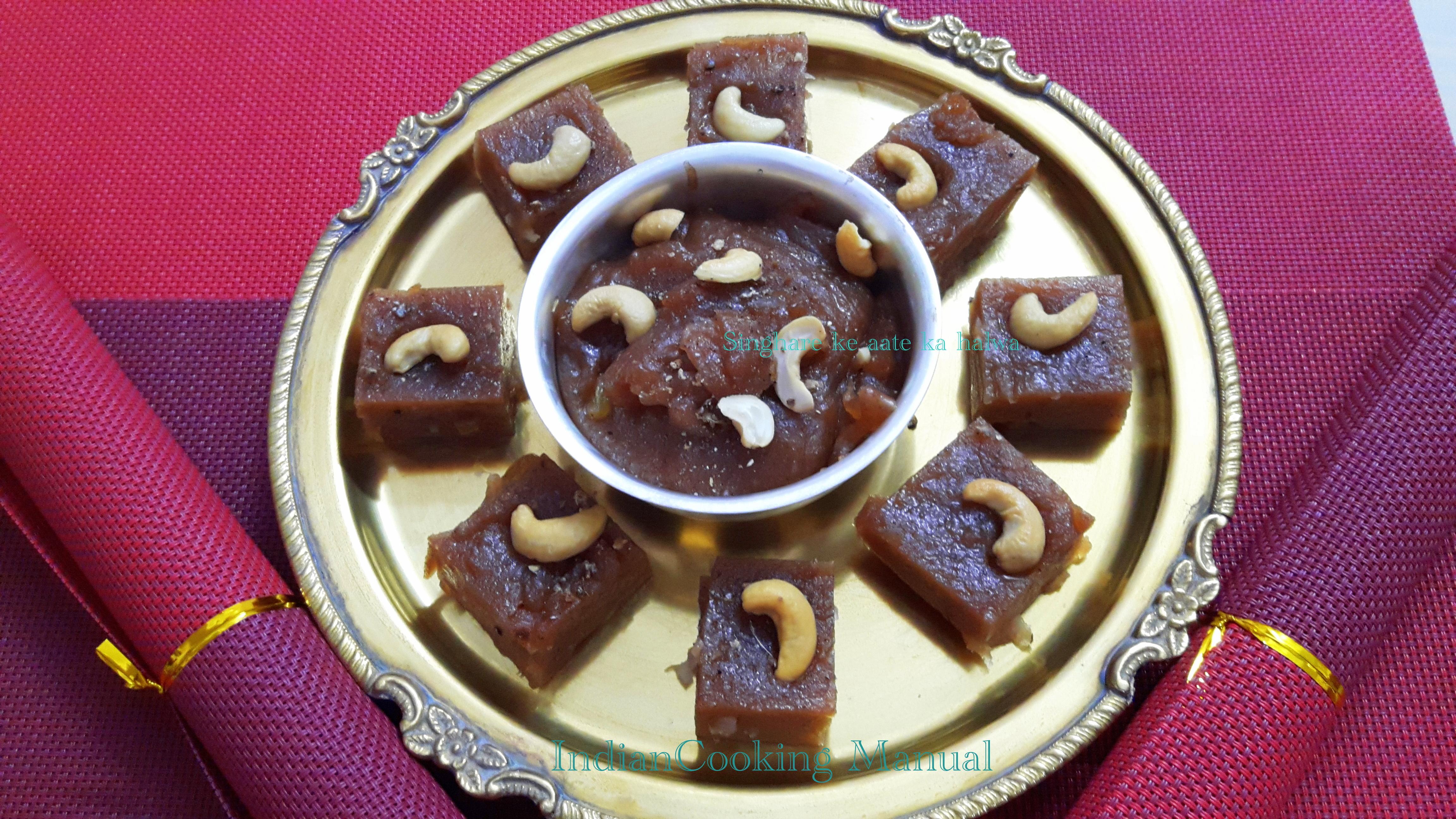 Singhare ke aate ka halwa (water chestnut porridge)
