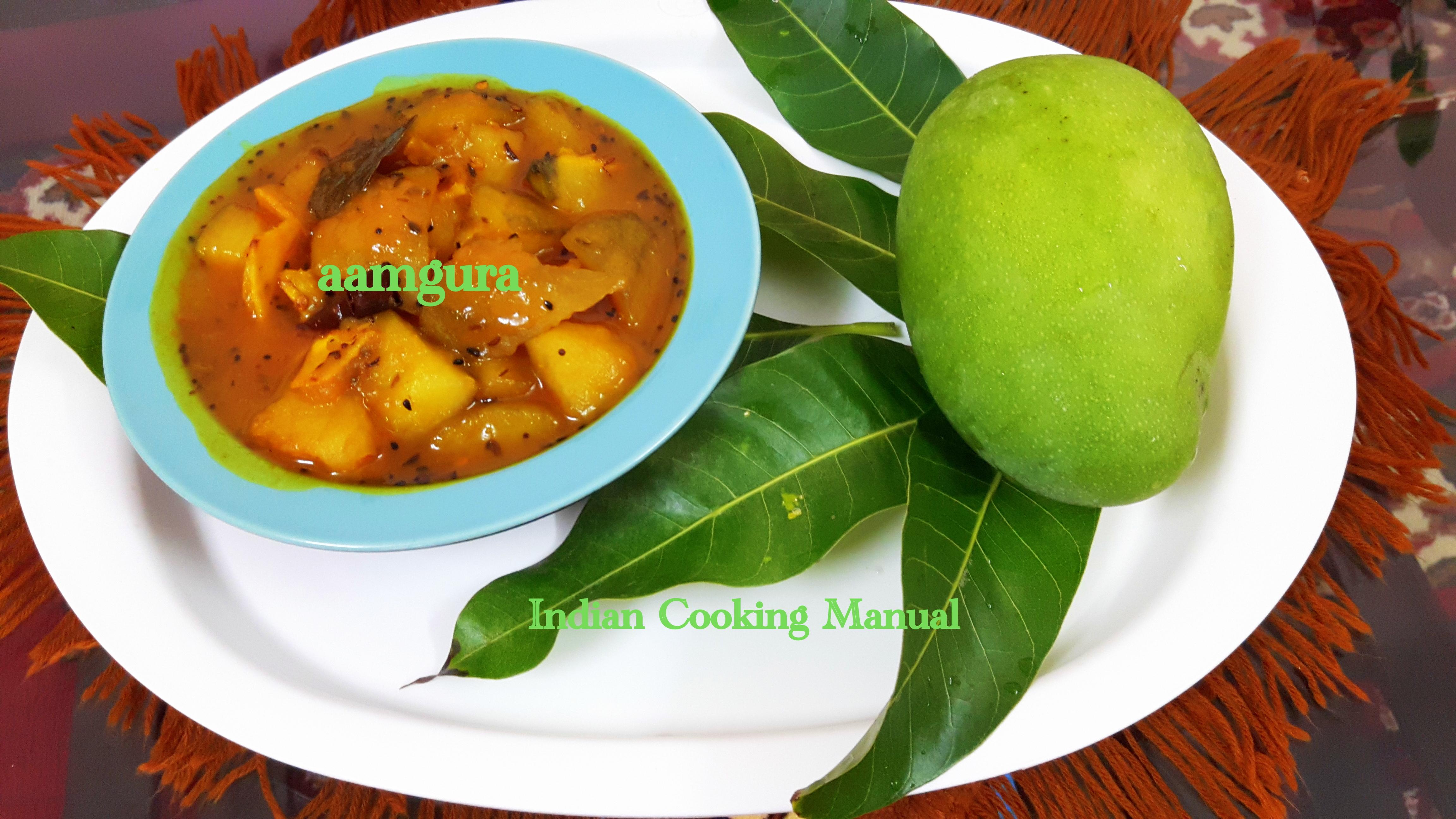 Aamgura (raw mango khatmitthi)