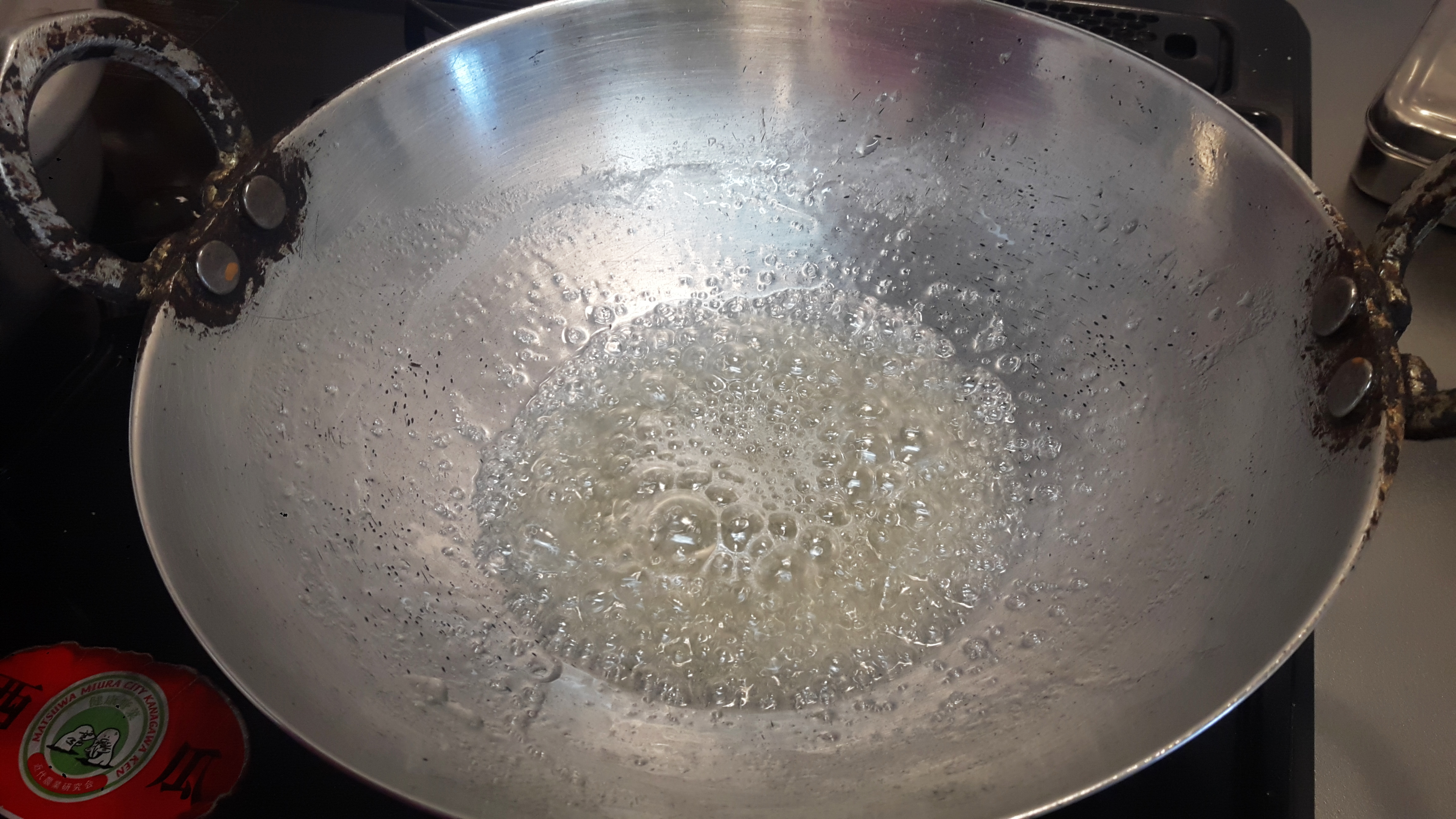 allow boiling sugar syrup